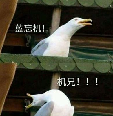 抖音蓝氏禁言表情包
