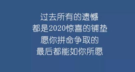2020抖音热门手机壁纸