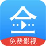 悟空影视大全app
