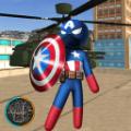 钢铁侠城市英雄破解版