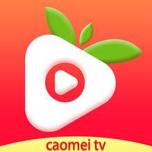 草莓視頻app污
