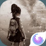 風暴島iOS版