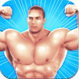 猛男健身大作战手机版