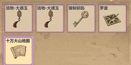模拟江湖藏宝图怎么获取
